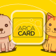 MyArcaplanet: la Fidelity Card diventa Virtuale con FidelityApp